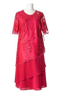 4aed22ab10 Sukienki Rozmiar  48